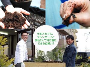 オリジナル園芸用土(高品質ピートモス)