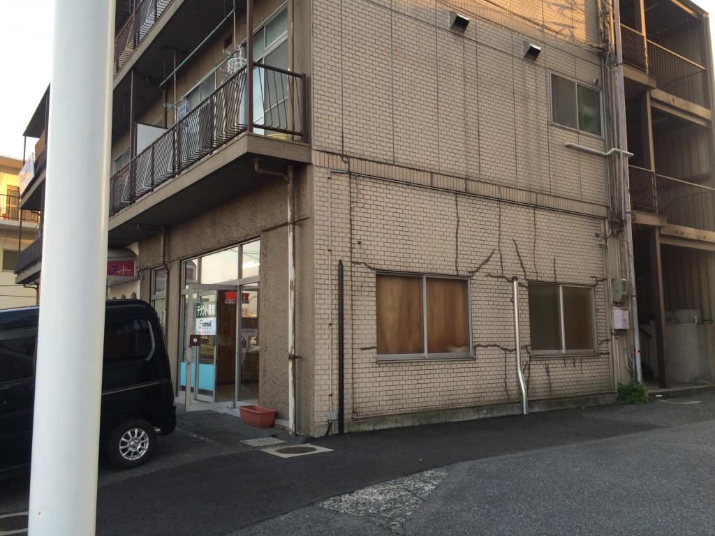 グリーンセラピー店舗改修前1